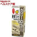 マルサン 麦芽コーヒー カロリー50%オフ(200mL*12本入)