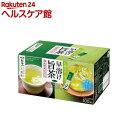 新茶人宇治抹茶入り上煎茶スティック(0.8g*100本入)【AGF(エージーエフ)】