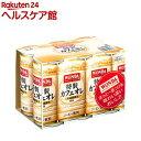 ワンダ(WONDA) 特製カフェオレ 缶 185mlx6本