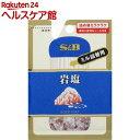S&B 岩塩 ミル詰替用 袋入り(36g)...