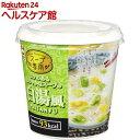 旭松 スープ春雨 コクのあるまろやかなスープの白湯風