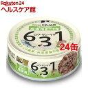プリンピア たまの伝説 631 成猫用(80g*24コセット)【たまの伝説】