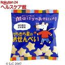メイシーちゃんのおきにいり きらきら星のおせんべい(40g)【メイシーちゃんのおきにい