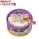 ごちそうタイム ささみ&鶏なんこつ(80g*12コセット)【ごちそうタイム】