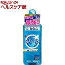 トップ スーパーナノックス 高濃度 洗濯洗剤 液体 本体 大ボトル(660g)【スーパーナノックス(NANOX)】