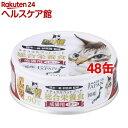 たまの伝説総合栄養食(70g*48コセット)【たまの伝説】【送料無料】