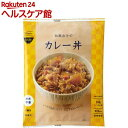 イザメシDON 和風出汁のカレー丼(310g)