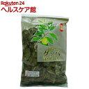 OSK グァバ茶 シジュウム(100g)