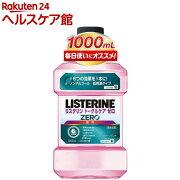 薬用リステリン トータルケア ゼロ 低刺激タイプ(1000mL)【LISTERINE(リステリン)】