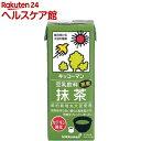キッコーマン 豆乳飲料 抹茶(200mL 18本入)