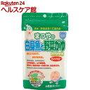まつやの白身魚と野菜がゆ ホタテ味 6ヶ月頃から(約6食分(60g))