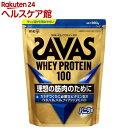 ザバス ホエイプロテイン100 バニラ(1.05kg)【ザバス(SAVAS)】 ホエイプロテイン