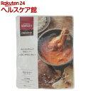 成城石井デシカ 骨付き肉を煮込んだ旨みたっぷりバターチキンカレー(180g)【成城石井】