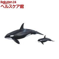 アニア AL-08 シャチ親子(1セット)【アニア】