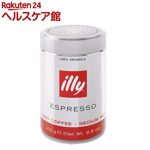 キーコーヒー イリー エスプレッソ粉 ミディアムロースト(250g)【illy(イリー)】