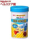 パックDEフレーク グッピー・テトラの主食(75g)【more30】