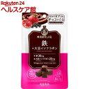 美活研究ラボチョコサプリ(鉄+大豆イソフラボン) 25日分(25粒×5袋) 常盤薬品工業 サプリメント