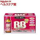 チョコラBBローヤル2(50mL*10本入)【チョコラBB】...