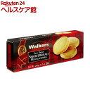 ウォーカー ショートブレッドハイランダー #144(200g)【spts3】【ウォーカー】