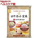 金芽ロウカット玄米(2kg)【東洋ライス】...