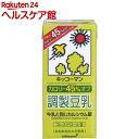 キッコーマン カロリー45%オフ 調製豆乳(1L*6本入)