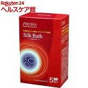 フレッセラ セラミド入浴剤 シルクバス(50g*5包入)