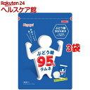 春日井製菓 ぶどう糖95%ラムネ(50g*3袋セット)