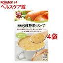 ショッピング野菜 MCC 国産野菜6種類を使った栄養満点スープ(レトルト)(160g*4袋セット)
