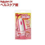 ケータイコロコロ 洋服用 ピンク C0444(1コ入)【コロコロ】