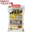 WASP OKANIC supplement(ワスプオーカニックサプリメント)(14g*4コ入*10袋入)【ベスパシリーズ】