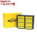 岩手県産 サヴァ缶 サバのオリーブオイル漬(170g*6缶)