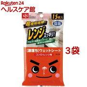 激落ちシート コンロ・レンジ用(15枚入*3コセット)【激落ち(レック)】