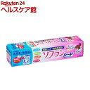 乾燥機用 ソフラン(25枚入)【ソフラン】...