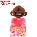 猫ちゃんのコスプレ お猿ちゃんの晴れ着セット 金彩ピンク(1コ入)