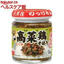 のっけるふりかけ 高菜鶏そぼろ 瓶入(100g)