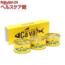 岩手県産 サヴァ缶 サバのオリーブオイル漬(170g*3缶)...