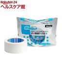 カラー布粘着テープSE 白 J5445(1巻)