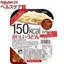マイサイズ おいしいうどん(95g*6コセット)【マイサイズ】