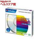 バーベイタム CD-RW 700MB PCデータ用 12倍速 5枚 SW80EU5V1(1セット)【バーベイタム】