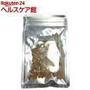 酵素のおやつ 北海道産 鮭キューブ ミニパック(20g)...