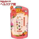 【企画品】いち髪 濃密W保湿ケア シャンプー 詰替 10%増...