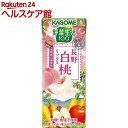 【企画品】カゴメ 野菜生活100 長野白桃ミックス(195mL*24本入)【野菜生活】