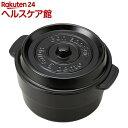 ココポット ラウンド ブラック T-56446(1コ入)
