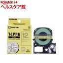 テプラ・プロ テープカートリッジ カラーラベル ソフト レモンイエロー 12mm SW12YH(1コ入)【テプラ(TEPRA)】