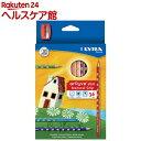 リラ グルーヴ スリム 36色セット シャープナー付き LY2821360(1セット)【リラ(LYRA)