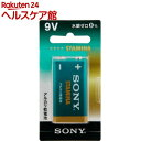 ソニー アルカリ乾電池 スタミナ 角形 ブリスター 6LR61SG-BHD(1本)【SONY(ソニー)】