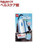 ケータイコロコロ 洋服用 ブルー C0446(1コ入)【コロコロ】