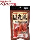 国産鶏ささみ&ガム ミニサイズ(8本入)