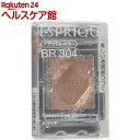 エスプリーク セレクト アイカラー BR304 ブラウン系(1.5g)【エスプリーク】
