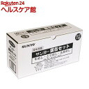 3日分の防災備蓄非常食 飯缶セット(185g*9缶)